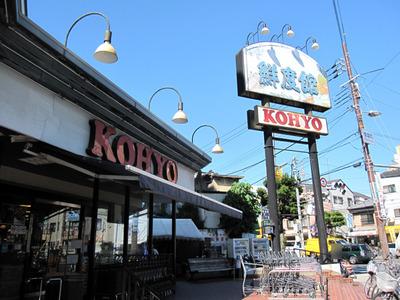 Kohyo_4